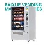 식사와 음료 자동 판매기 (VCM4-5000)