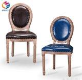 Mayorista de la fábrica de muebles SPA Cliente silla de salón de uñas Hly-CT05