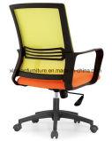 실무자와 두목 사무실 회의 훈련 사용 메시 의자
