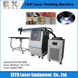 500W máquina de soldar a Laser de acoplamento de Fibra Óptica