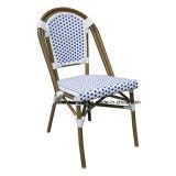 屋外のテラスの藤の椅子をスタックするハンドメイドの現代アルミニウム