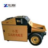 中国携帯用具体的なポンプ/セメント乳鉢ポンプ機械