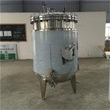 Vertical bouilloire de cuisson vapeur haute pression