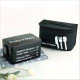 Contenitore di alimento di plastica della casella di pranzo di Bento con la forchetta ed il cucchiaio 20011