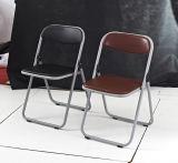 방석을%s 가진 의자를 식사하는 최신 판매 학교 접는 의자
