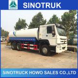 판매를 위한 Sinotruk HOWO 16m3 물 Bowser 탱크 유조 트럭