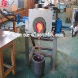 アルミニウムシェルの誘導の溶ける炉