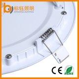 Panneau LED LED de qualité supérieure Plafond 12W Aluminium léger dissimulé Éclairage à économie d'énergie ronde