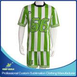 カスタム速のデジタル昇華乾燥した快適なチームサッカーのユニフォーム