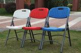 PPのプラスチック椅子を折る宴会の庭を食事する卸し売りスタック可能浜