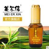 Эфирное масло Detoxification вала чая (XC-009)