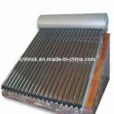 ヒートパイプ加圧太陽水暖房装置