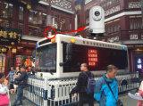 100m de la visión nocturna por infrarrojos pequeño vehículo cámara CCTV PTZ