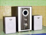 2. Altoparlante multimediale per computer a 1 canale