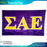 Bandeira alfa 3 ' X 5 ' da letra do SAE do épsilon do Sigma (B-NF05F03101)