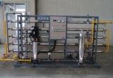 산업 물 순화 시스템