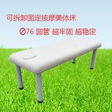 Hierro estacionario cama de masaje utiliza ampliamente en salón de belleza (SM-009)