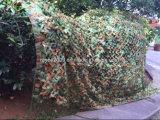 جيش نار خارجيّة - مقاومة عسكريّة ضخم لف ماليزيا تمويه شبكة