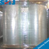 Пленка полипропилена бросания (CCP132)