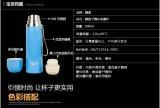 Thermosflessen dn-232 van de Reis van de Thermosfles van het roestvrij staal Vacuüm Vacuüm