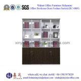 本のファイリングキャビネットの中国のメラミンオフィス用家具(BC-014#)