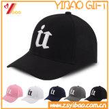方法カスタムロゴの綿の方法スポーツの帽子