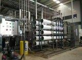 750L/H産業水Treatment&0.75t水処理のEquipment&Waterのプラント