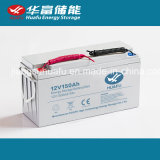 12V150ah batterie solaire et batterie sans entretien de gel