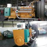 Elektrischer Strom Jichai Motor-Dieselgenerator-Set des konkurrenzfähigen Preis-1200kw/1500kVA