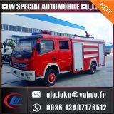 水または泡または粉タンク普通消防車