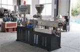 カラーMasterbatchのためのカーボンブラックの放出のMasterbatchのプロセス機械