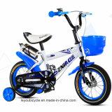 高品質の子供(ly8)のための安い子供のバイク