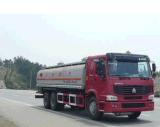 HOWO 371HP 덤프 트럭 45cbm 연료 탱크 트레일러