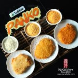 Traditionele Japanse Kokende Broodkruimels (Panko)