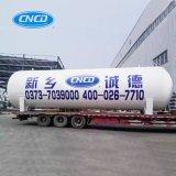 20m3低圧の低温液化ガスの酸素窒素のアルゴンの貯蔵タンク