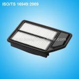 Honda를 위한 공기 정화 장치 17220-Rea-J00