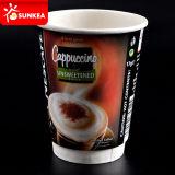 Мой логотип Dimmensions бумаги кофейные чашки для свадьбы