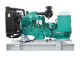 Perkins 영국 엔진에 의하여 1480kw/1850kVA 디젤 엔진 발전기
