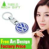 Fabrik-Großverkauf-förderndes Geschenk im Kasten-Gleichheit-Stab-kundenspezifischen Metall Keychain