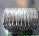 Elementi del filtro dell'olio idraulico dell'acciaio inossidabile
