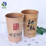Устранимые бумажные кофейные чашки с пластичной крышкой