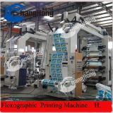 Alta velocidad de cuatro colores de impresión flexográfica Máquina de la prensa (CE)