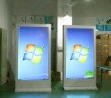 En Plein Air 72 pouces écran tactile Totem kiosque de l'écran LCD