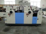 4 Cor saco não tecidos satélite fabricantes de máquinas para impressão em offset