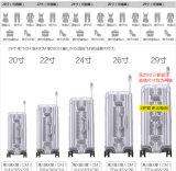 """高品質のトロリー荷物は29 """"荷物のパソコンの荷物袋アルミニウムカバー荷物をセットした"""
