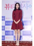 Китай изготовил платье коктеила партии втулки зимы способа женщин ультрамодный связанное шерстями длиннее