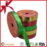 Farbband-Rolle für die Geschenk-Verpackung kundenspezifisch anfertigen