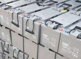 Batería de plomo del almacenaje de la C.C. 200ah 12V 24V48V72V de Purswave para el refrigerador solar del congelador del refrigerador 12V de la C.C.