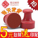 Gummi und Auto Stamp mit Factory Price
