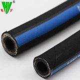 Fournisseur chinois Hebei Hengyu DIN EN853 2sc plus flexible tressé à deux câbles flexibles